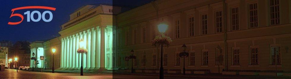 Kazan Federal Üniversitesi, Devlet Desteği Programını kazananlardan biridir.