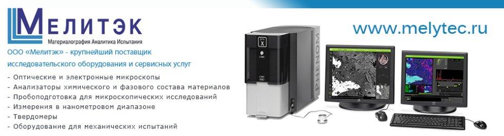 Портал КФУ \ Образование \ Институт геологии и нефтегазовых технологий \ ICCP 2015. Kazan