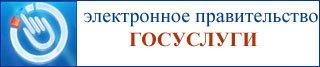 ПОРТАЛ КФУ \ Университет и общество \ Общественные организации \ Сеть федеральных университетов