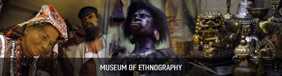 Портал КФУ \ On Campus \ Museums \ Museum of Ethnography