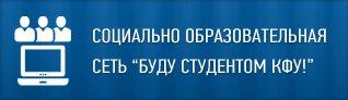 Баннер УМЦ