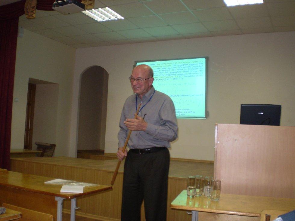 Конференция, посвященная памяти проф. Юльметьева Р.М.