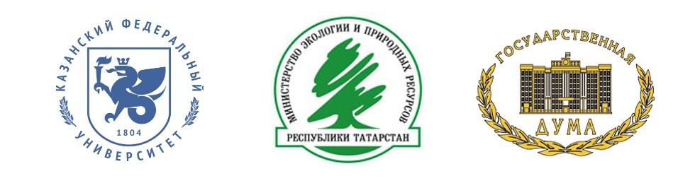 ПОРТАЛ КФУ \ Academic Units \ Natural Sciences \ Institute of Environmental Sciences \ Environment and Sustainable Development of Territories: Ecological Challenges of the 21st Century