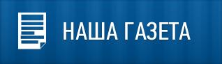 ПОРТАЛ КФУ \ Образование \ Институт геологии и нефтегазовых технологий \ Абитуриентам