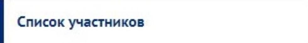 ПОРТАЛ КФУ \ Образование \ Институт геологии и нефтегазовых технологий \ Kazan Golovkinsky Stratigraphic Meeting 2020