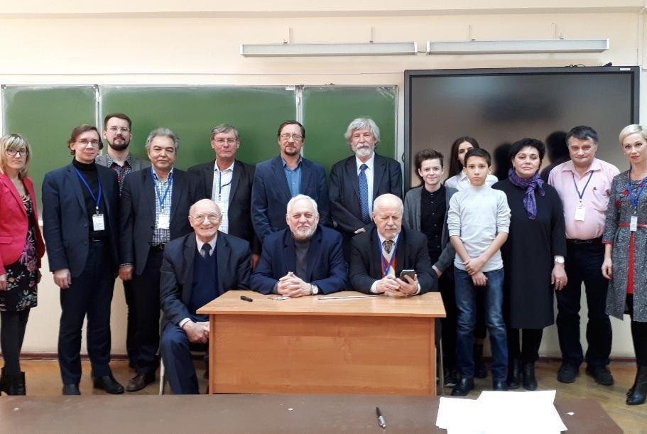 Конференции ,международная конференция, семинар, школа, ИТОН, GRACOS, KAZCAS