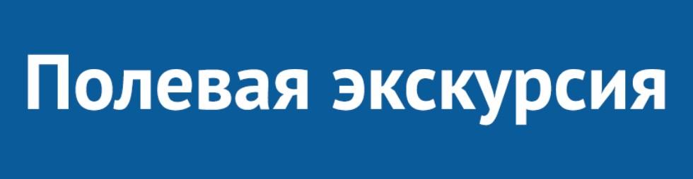 ПОРТАЛ КФУ \ Образование \ Институт геологии и нефтегазовых технологий \ Kazan Golovkinsky Stratigraphic Meeting 2017