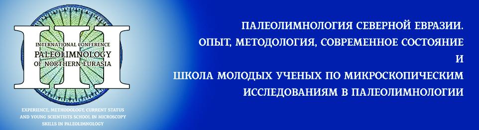 Портал КФУ \ Образование \ Институт геологии и нефтегазовых технологий \