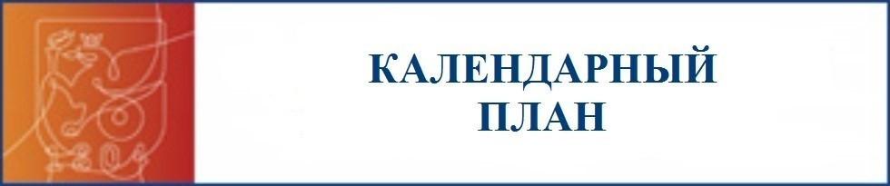 ПОРТАЛ КФУ \ Образование \ Высшая школа государственного и муниципального управления \ Дистанционное обучение \ Программы повышения квалификации
