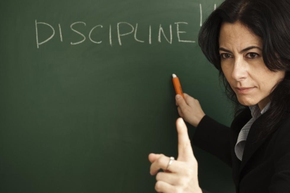 Преподаваемые дисциплины ,финансы организации, налоги, бюджетирование
