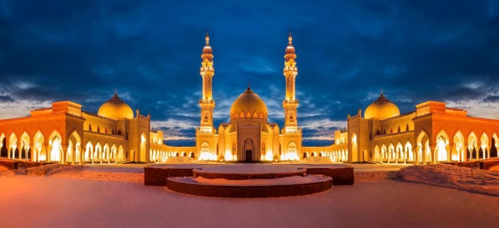 VII Международный форум 'Ислам в мультикультурном мире'
