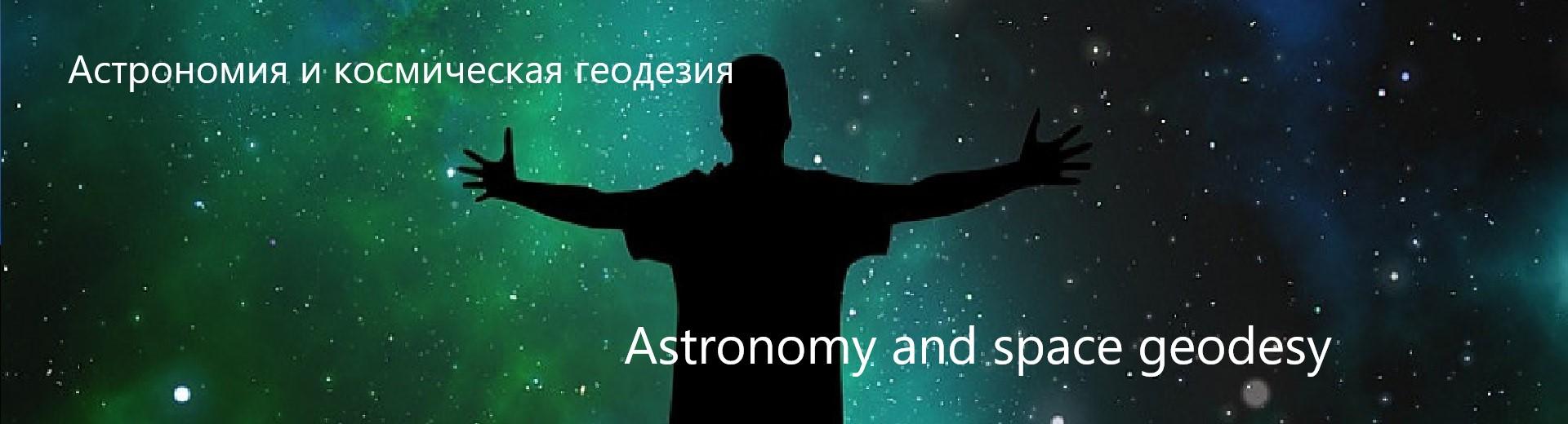 Портал КФУ \ Образование \ Институт физики \ Наука