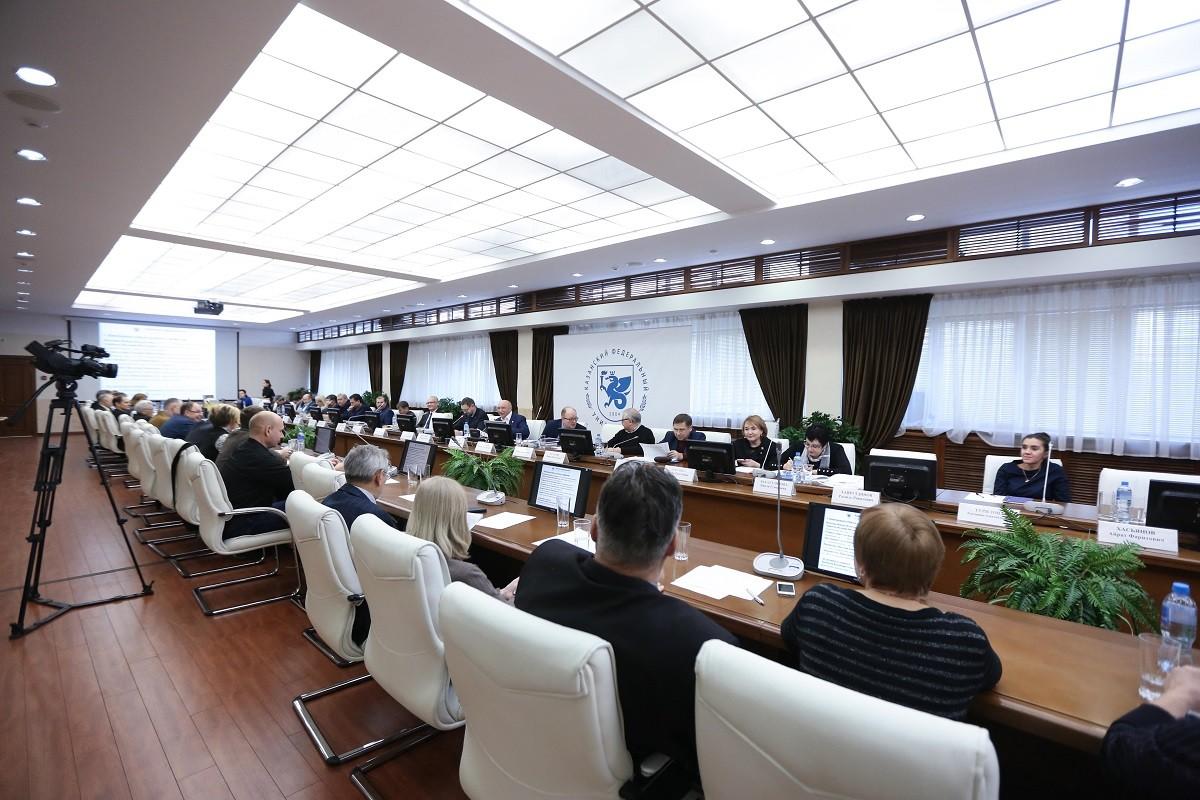 Конференция КФУ по выборам Ученого совета КФУ - 29 октября 2021 г. в 12 ч.
