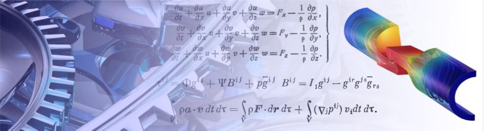 Портал КФУ \ Образование \ Институт математики и механики им. Н.И. Лобачевского \ Структура \ Отделение механики \ Кафедра теоретической механики