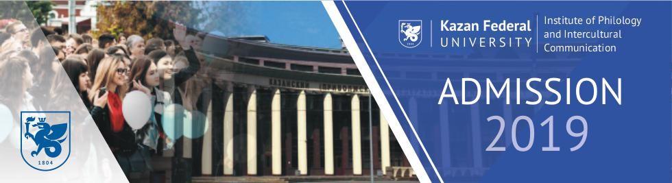 Портал КФУ \ Academic Units \ Humanities \ Institute of Philology and Intercultural Communication