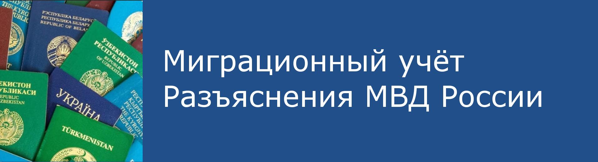 Портал КФУ \ Международная деятельность