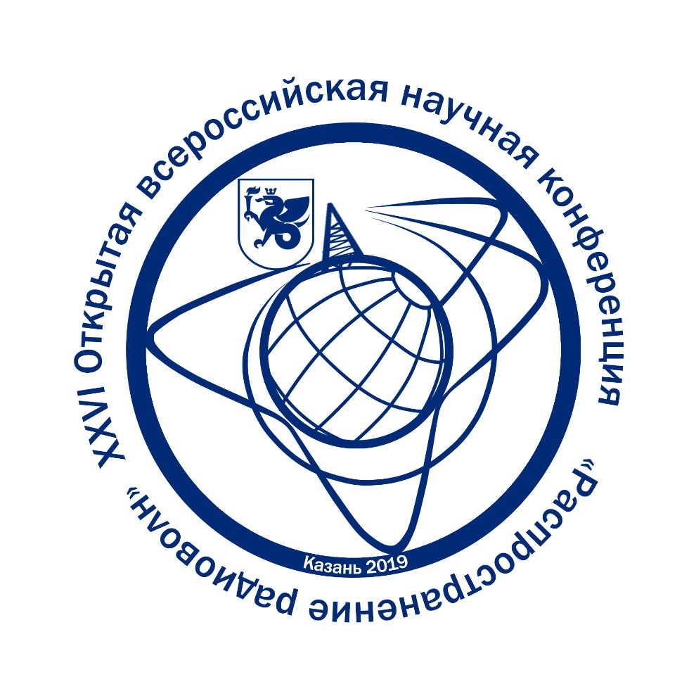 ПОРТАЛ КФУ \ Academic Units \ Physics, Mathematics and IT \ Institute of Physics \ Structure \ Departments \ Department of Radiophysics \ Conference \ Conference organizers