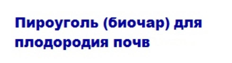 ПОРТАЛ КФУ \ Образование \ Институт экологии и природопользования