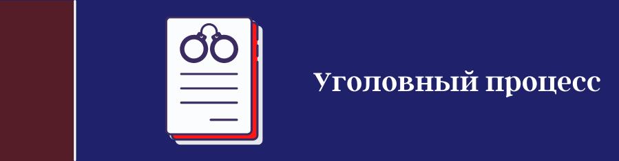 ПОРТАЛ КФУ \ Образование \ Юридический факультет \ Научные кружки