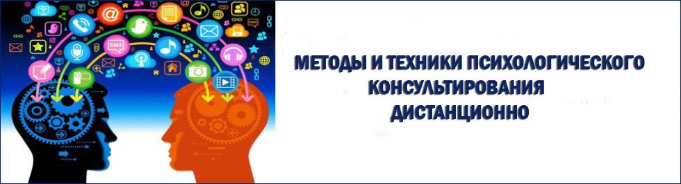 Портал КФУ \ Образование \ Институт психологии и образования \ Структура \ НОЦ практической психологии, этнопсихологии и психологии межкультурной коммуникации