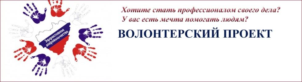 Портал КФУ \ Образование \ Институт психологии и образования \ Структура института \ НОЦ практической психологии, этнопсихологии и межкультурных коммуникаций:Восток-Запад(Тренинг-центр)