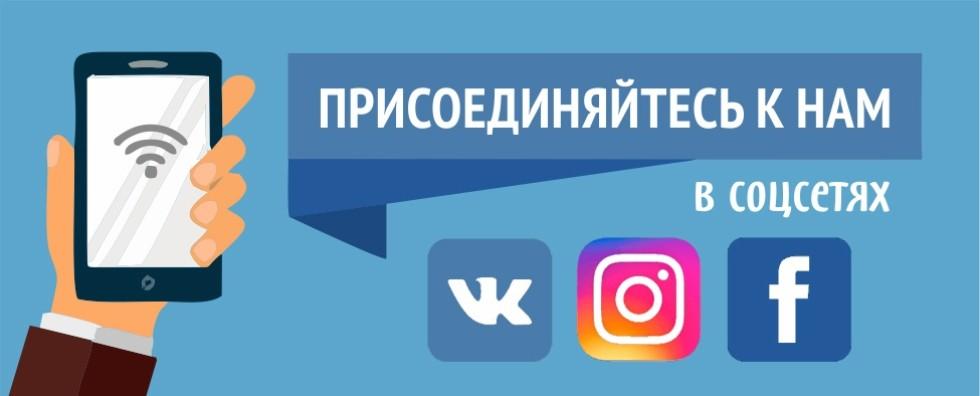 ПОРТАЛ КФУ \ Образование \ Институт филологии и межкультурной коммуникации \ Приемная кампания - 2019