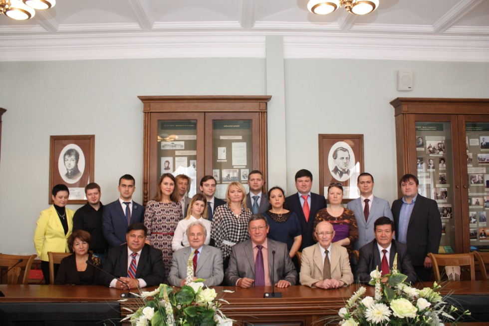 Кафедра конституционного права и прав человека ,кафедра