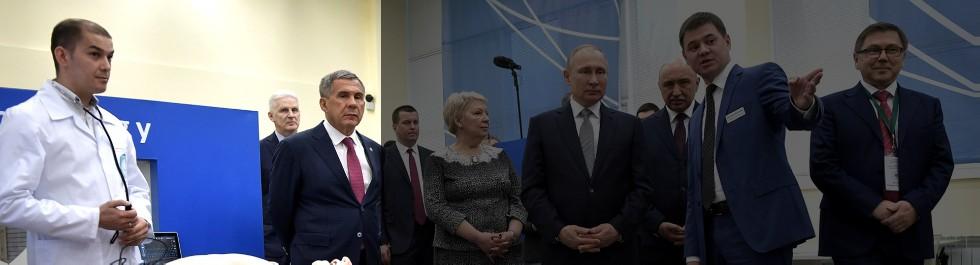 Визит Президента России