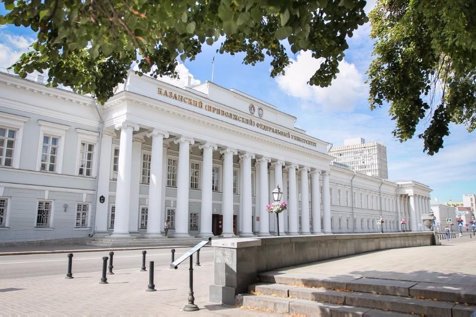 The main page ,conference, algebra, analysis, geometry, Kazan, 2021