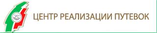 ПОРТАЛ КФУ \ Университет и общество \ Общественные организации \ Профком КФУ \ Санаторное лечение и летний отдых