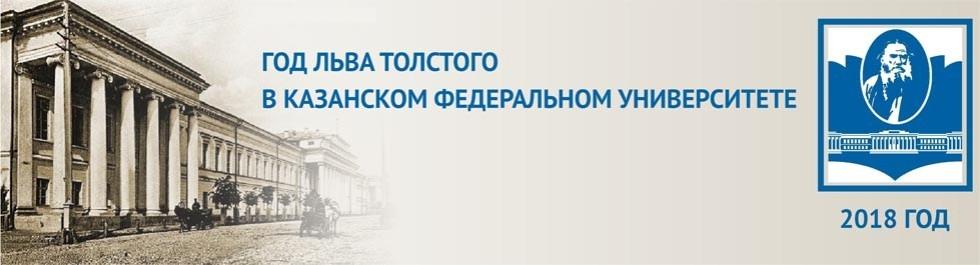 Портал КФУ \ Образование \ Институт филологии и межкультурной коммуникации \ Татарча