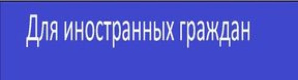 ПОРТАЛ КФУ \ Образование \ Высшая школа бизнеса \ Магистратура