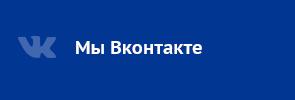 ПОРТАЛ КФУ \ Образование \ Институт экологии и природопользования \ Бакалавриат