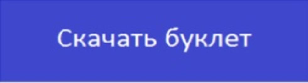 ПОРТАЛ КФУ \ Образование \ Высшая школа бизнеса \ Программа Менеджер