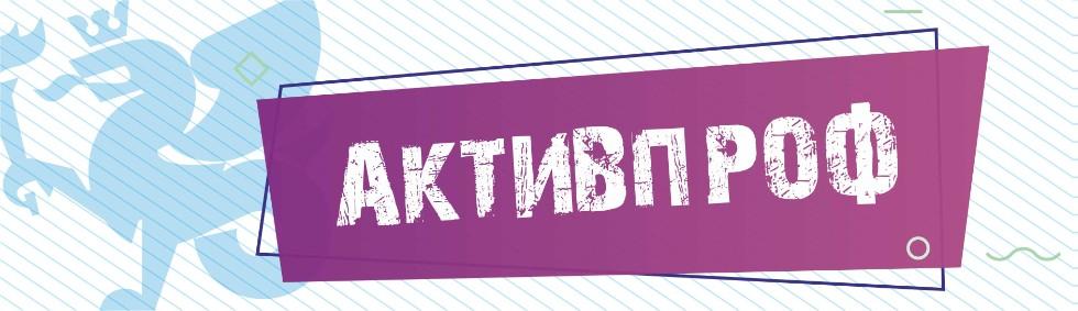 ПОРТАЛ КФУ \ Образование \ Набережночелнинский институт \ Центр медиакоммуникаций НЧИ КФУ