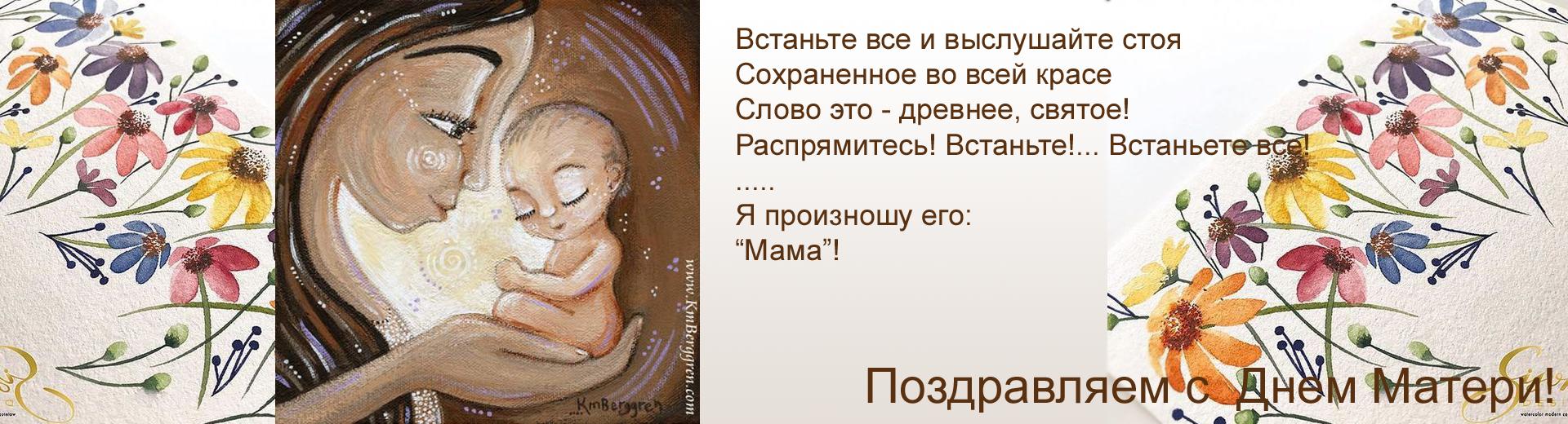 Портал КФУ \ Университет и общество \ Общественные организации \ Профком КФУ