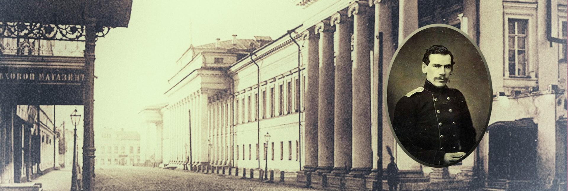 Год Льва Толстого в Казанском федеральном университете