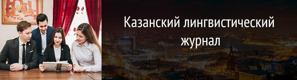 Портал КФУ \ Образование \ Институт международных отношений