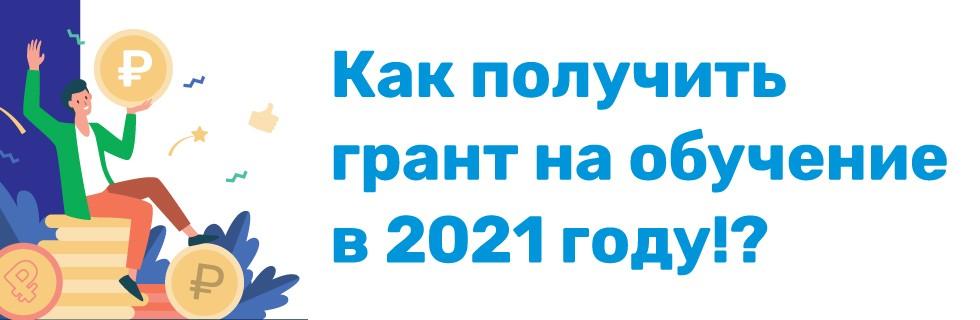 ПОРТАЛ КФУ \ Образование \ Институт информационных технологий и интеллектуальных систем \ Поступление в бакалавриат 2021