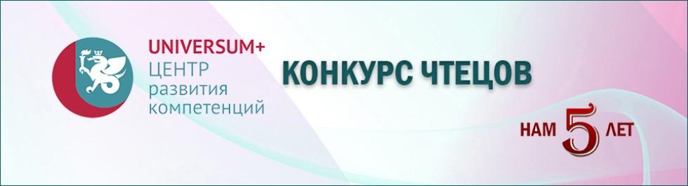 Портал КФУ \ Образование \ Институт международных отношений \ Центр развития компетенций