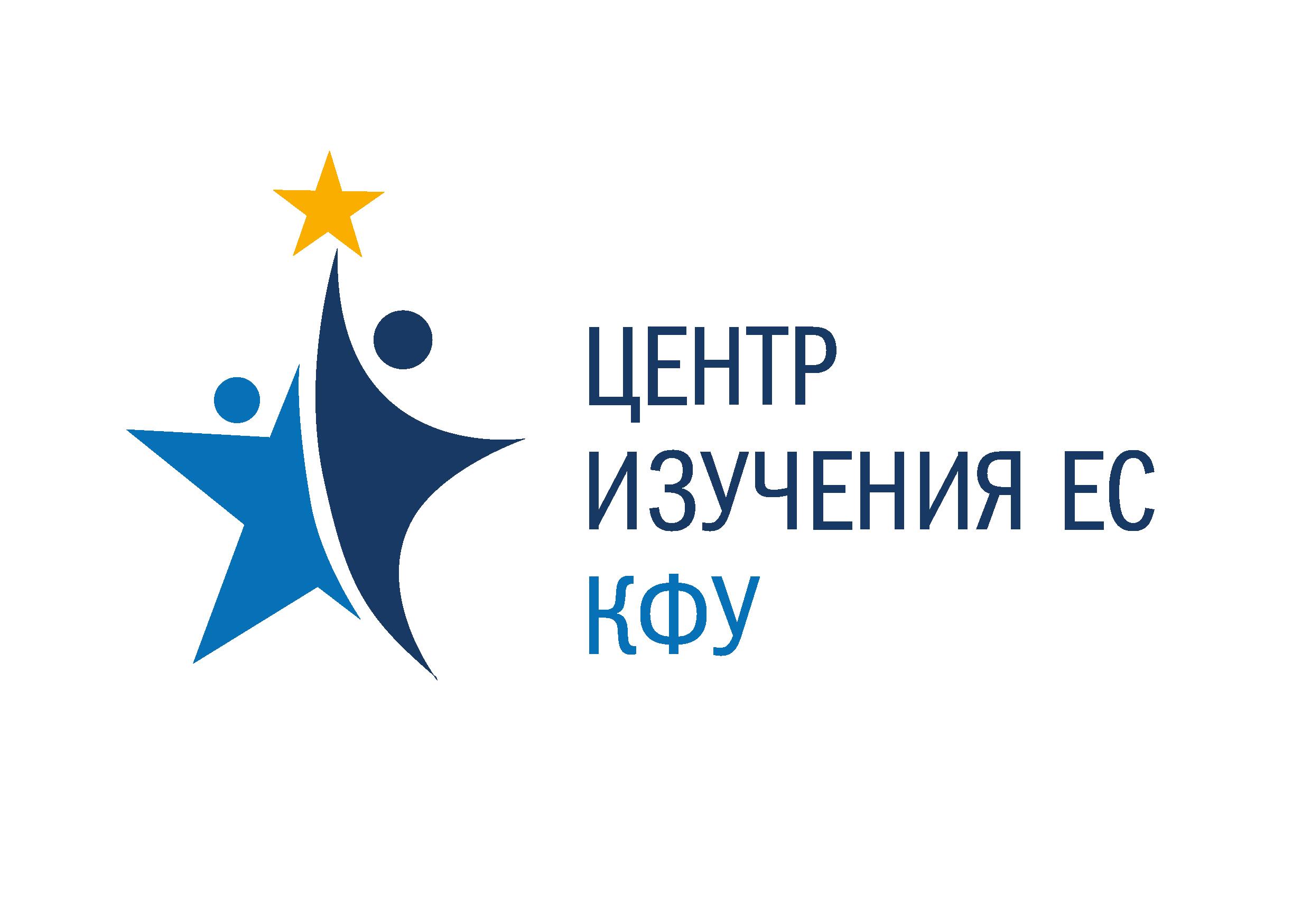 Центр изучения ЕС / EUi Center