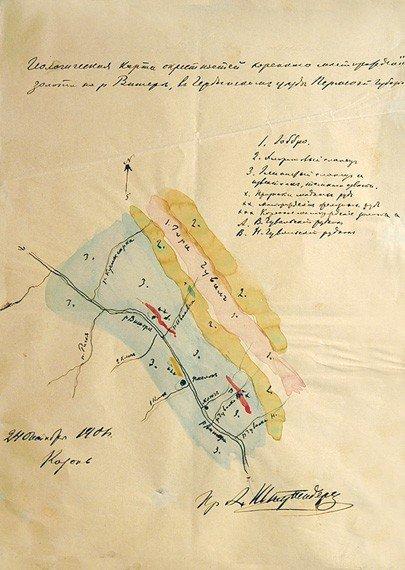 Геологическая карта. Фрагмент