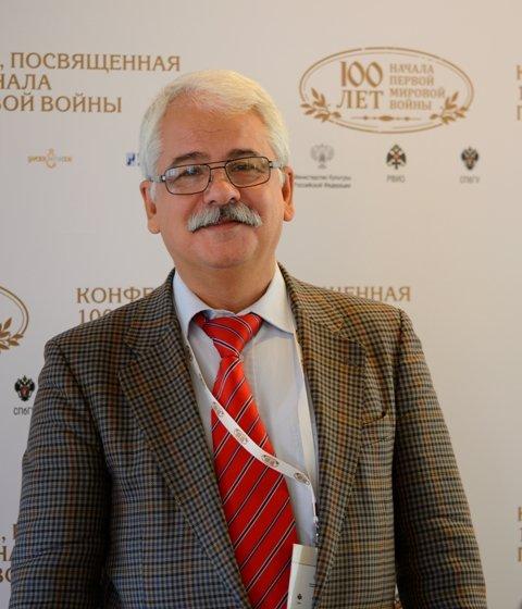 Историография - История России
