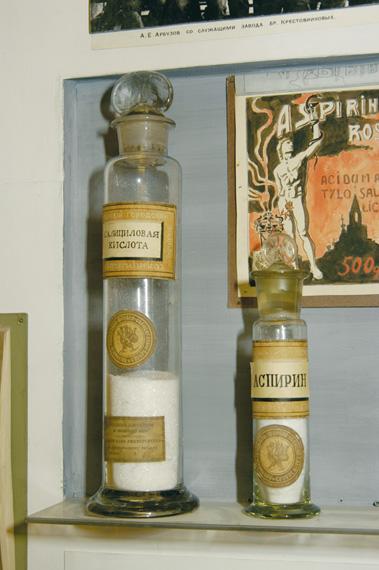 Салициловая кислота и аспирин