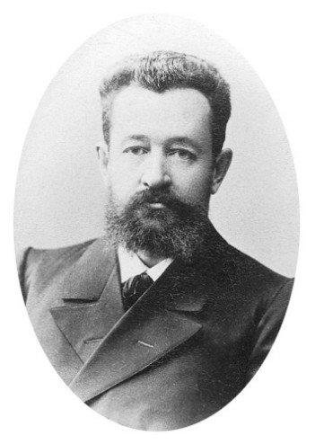Н.П. Загоскин