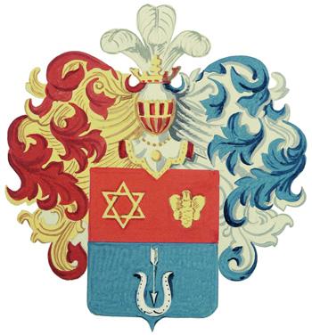 Герб Н.И. Лобачевского