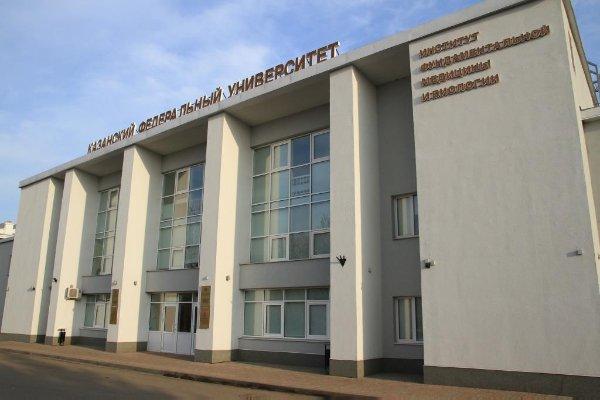 medical institutionmedical institutions