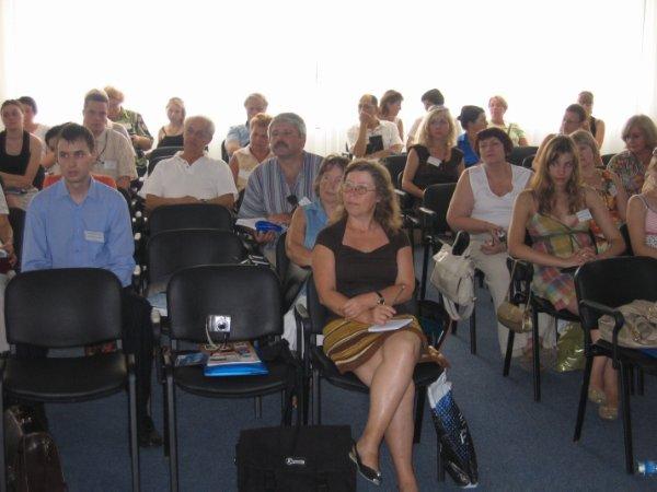 На конференции (Черногория, 2008)