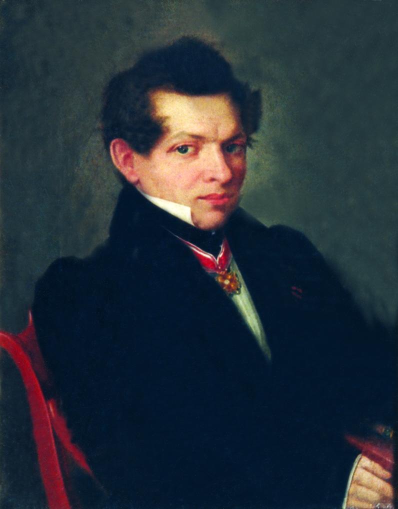 Портрет Лобачевского
