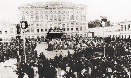 Открытие памятника Н.И. Лобачевскому